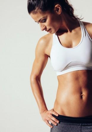 Bustiera sport perfectă pentru formele tale
