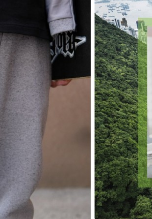 Noul Adidas Neo păşeşte pe străzile oraşului!